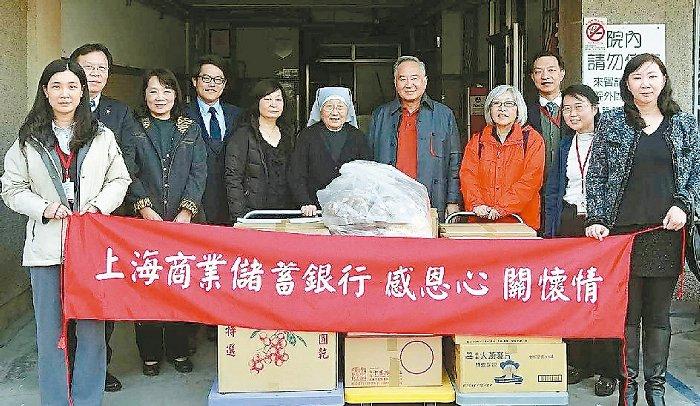 [新聞]  上海銀 送愛八里安老院