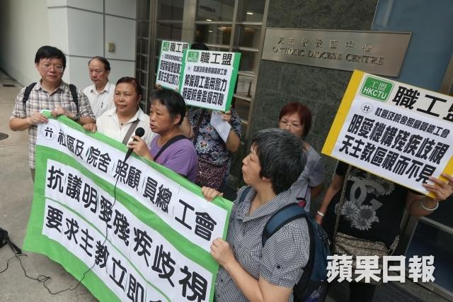 [新聞] 明愛安老院爆歧視乳癌員工 被指無理解僱促湯漢介入