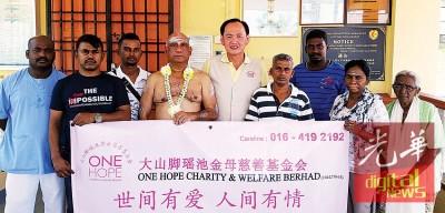 [新聞] 瑤池金母慈善基金會7月助安老院8老人料理後事