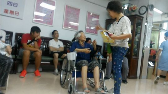 elderly20160907