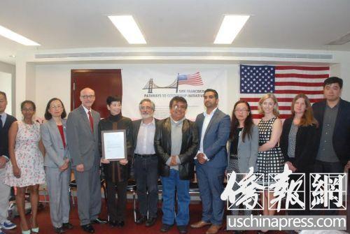 [新聞] 舊金山中國城慶祝美國公民日及憲法日